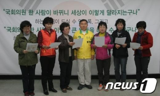 영암지역 여성단체 대표들이 지난 7일 황주홍 후보 선거사무소를 방문, 지성명서를 발표하고 있다.  News1
