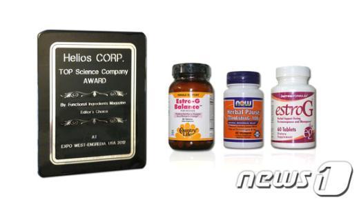 펑셔널 인그리디언트의 '최고 과학상' 상패와 미국에서 판매되고 있는 에스트로지-100함유 건강기능식품. (사진=내츄럴엔도텍 제공) @ News1