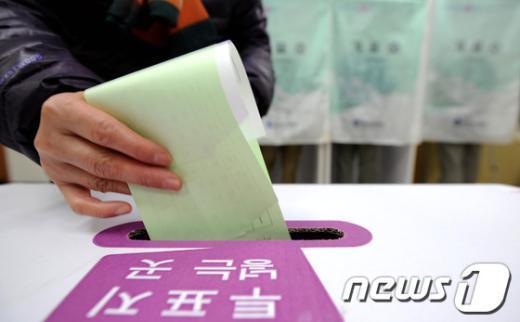 [사진]'투표 시작'