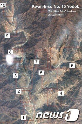 앰네스티가 지난해 5월 공개한 북한 요덕수용소  AFP=News1