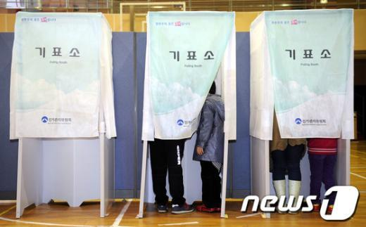 [사진]아름다운 교육 투표!