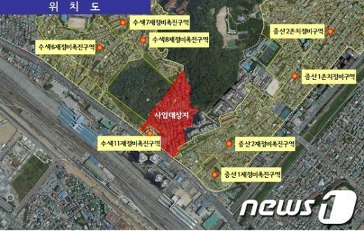 서울시 은평구 수색9재정비촉진구역의 사업대상지./자료제공=서울시청 News1
