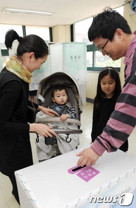 [사진]'투표도 조기교육!'