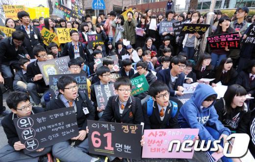 [사진]수요집회에 모인 학생들