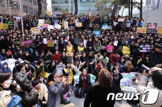 [사진]수요집회에 모인 군중