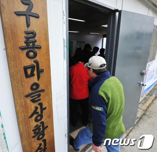 [사진]'강남 외딴 섬' 구룡마을 민심은?