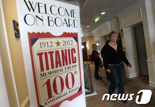 타이타닉 침몰 100주년 기념 항해. AFP=News1