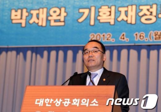 [사진]강연하는 박재완 장관