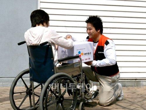 CJ대한통운, '장애인 사랑의 택배' 봉사