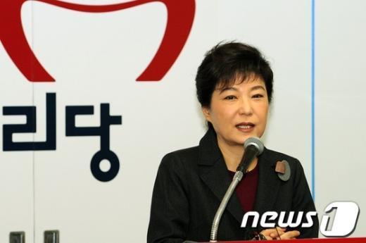 [사진]박근혜 위원장 월례조회 모두발언