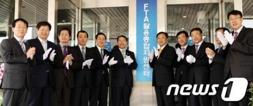 [사진]서울세관, FTA 종합지원센터 개소식