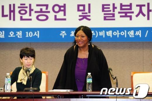 [사진]보니엠, 탈북자 북송 반대운동 동참