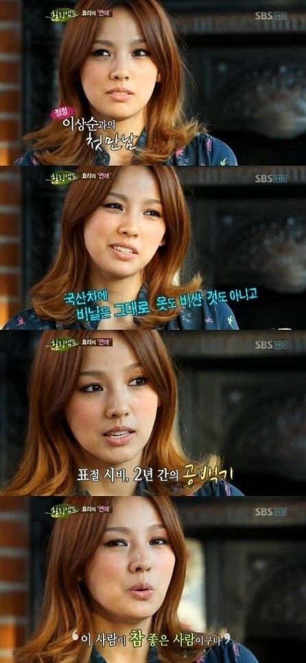 (사진=SBS '힐링캠프, 기쁘지 아니한가' 캡처) News1