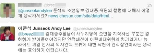 ↑이준석 새누리당 비대위원 트위터 캡처