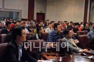 이날 황창규 단장의 강연에는 중국 대학(원)생과 한국 및 외국 유학생 등 150여명이 경청했다.