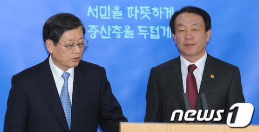 [사진]정부, 불법사금융 근절대책 담화문 발표