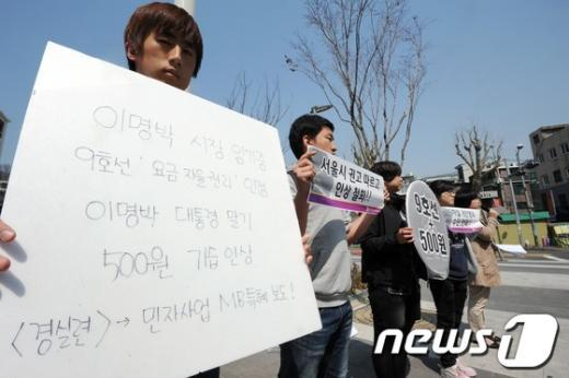 [사진]9호선 기습인상 반대!