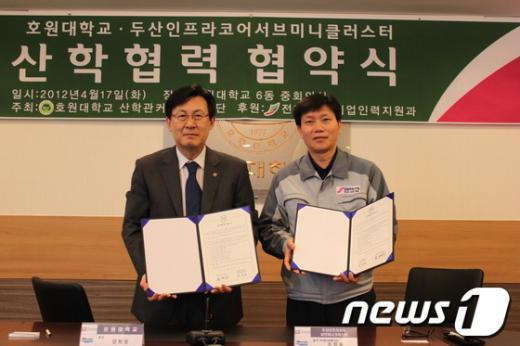호원대학교 강희성 총장(사진 왼쪽)과 (주)에스아이엠 김희훈 이사(사진 오른쪽)가 산학협력협약을 체결했다.  News1
