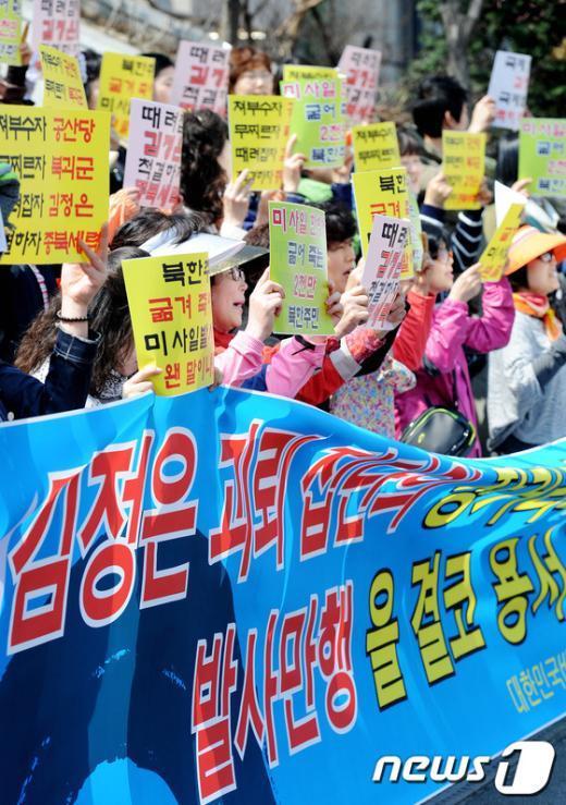 [사진]보수단체, '北 미사일 발사 용서 못해!'