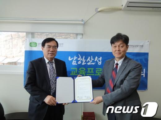 좌측부터 김규성 교육장과 남한산성문화관광사업단 전종덕 단장. /사진제공=광주하남교육청  News1