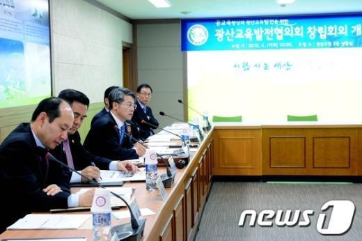 광산구 교육발전협의회는 첫 번째 사업으로 '광산교육청 부활'을 적극 추진하기로 했다. /사진제공=광산구  News1