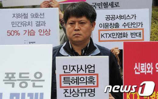 [사진]민자사업 특혜의혹 규명하라!