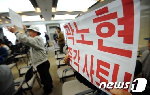 [사진]곽노현 기자회견장, '즉각 사퇴하라'