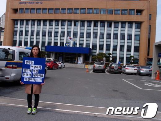 News1 위안나 기자