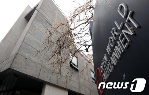 """[사진]오픈월드 공식사과문 """"소속 연예인은 관계없어"""""""