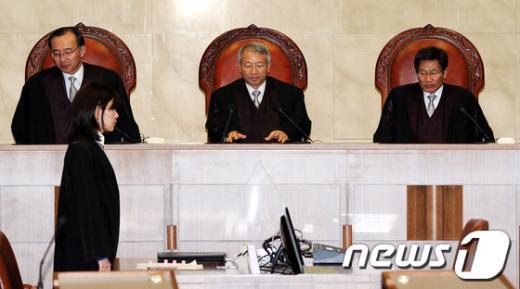 [사진]대법원, 국가공무원법위반 전원합의체 선고