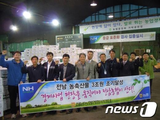 전남농협 이원호 경제부본부장(왼측에서 5번째)과 연합사업단 직원들이 가락동 농산물 도매시장에서 농산물 판매확대 결의를 다지고 있다./사진제공=전남농협 News1