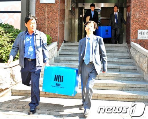 [사진]대검 중수부, 파이시티 압수수색