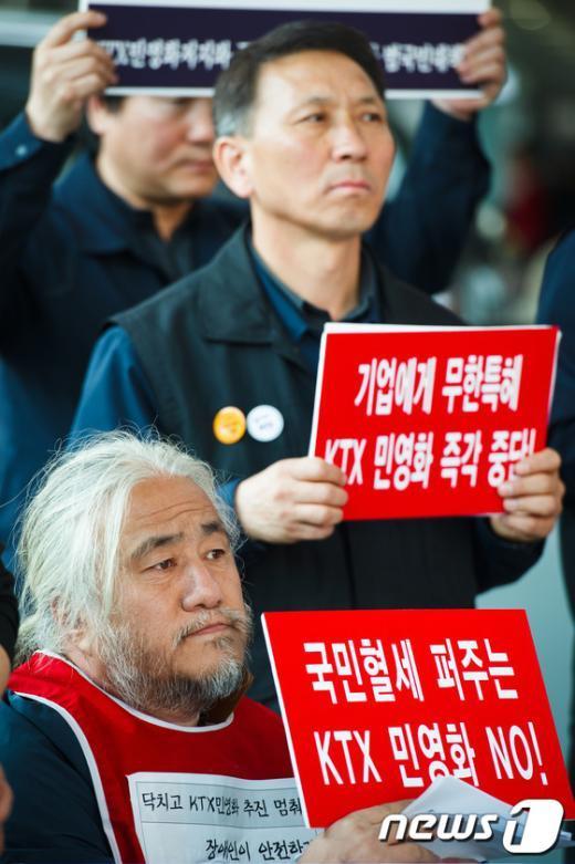 [사진]'KTX 민영화' 장애인 이동권 걱정