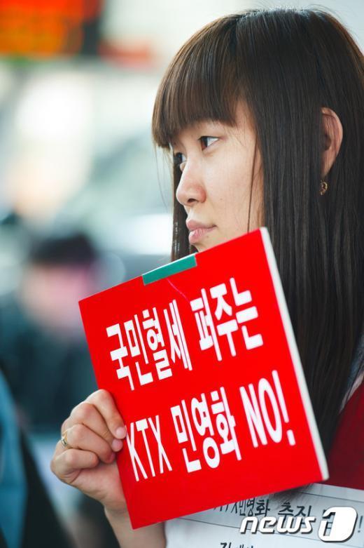 [사진]'KTX 민영화' 걱정되는 장애인
