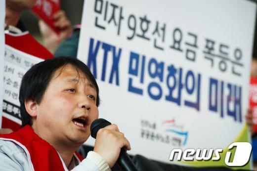 [사진]'KTX 민영화, 9호선을 보라'