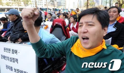 [사진]장애인의 실질적 권리를 보장하라!
