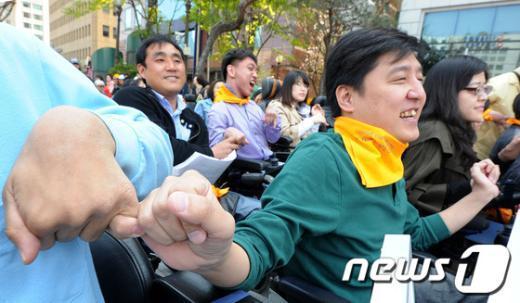 [사진]'장애인의 권리를 찾자'