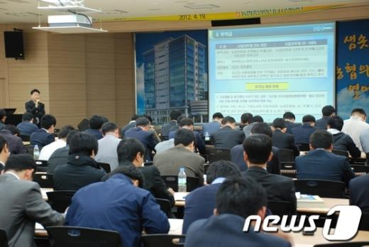 전남농협이 19일 개최한 산지육성활성화사업자금 담당자 실무교육 모습./사진제공=전남농협 News1