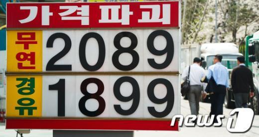 [사진]전국 평균 기름값 103일 만에 하락