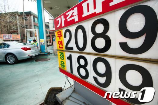 [사진]전국 평균 기름값, 103일 만에 하락