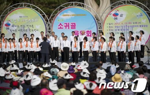 [사진]4.19혁명 희생영령추모 음악회 개최
