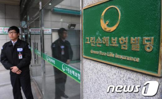 News1 송원영 기자