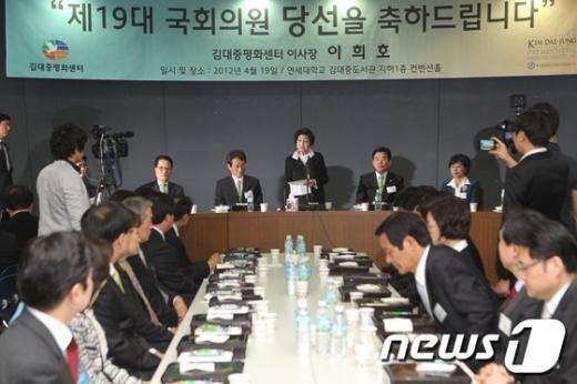 [사진]민주통합당 당선자들과 만난 이희호 여사
