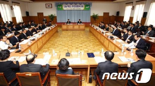 충남도는 19일 오후 도청 대회의실에서 3농혁신 추진상황 보고회를 열렸다. News1