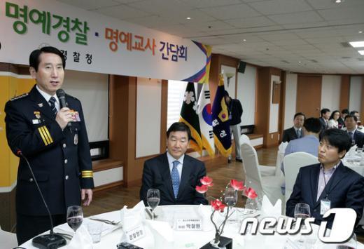 [사진]경찰청 명예경찰·명예교사 간담회 개최