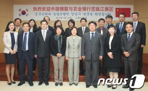 [사진]강남구 , 중국은련 및 농업은행 임직원 간담회 개최
