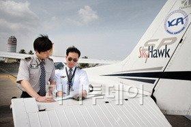한국항공전문학교, 항공조종학과 신설