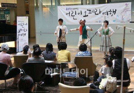 종근당, 가족의 달 맞이 '희망나눔 오페라 공연' 개최