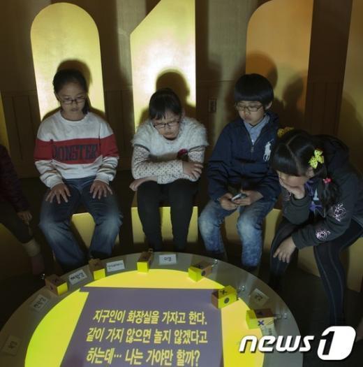 아이들이 서울시립청소년성문화센터의 성교육 프로그램을 체험하고 있다.  News1