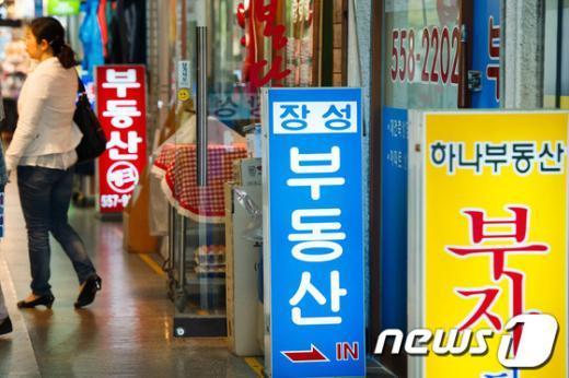 [사진]부동산활성화 대책 기대...술렁이는 강남3구